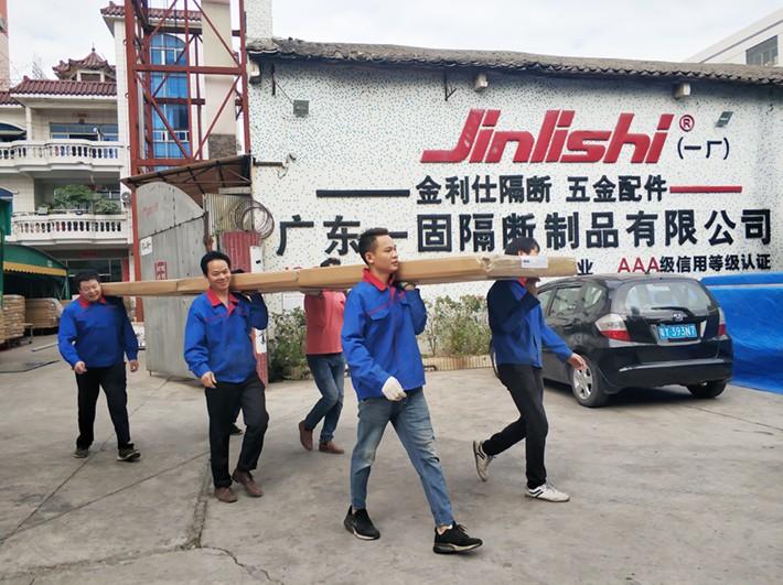 广东一固活动隔断制品有限公司